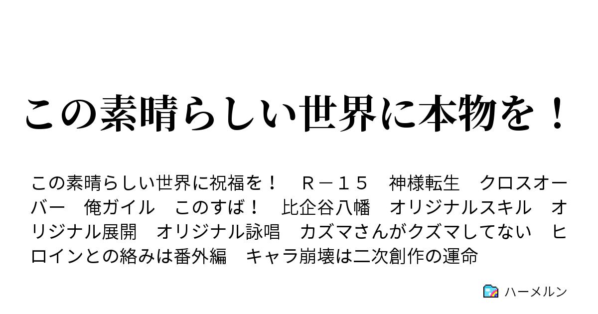 魔力 俺ガイル ss [B!] 八幡「俺ガイルNGシーン集?」