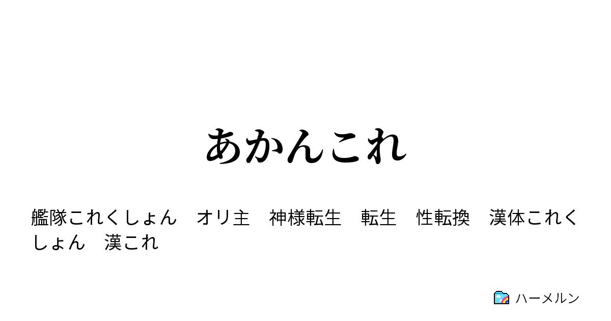 これ あかん 三浦春馬さん出演のドキュメンタリー番組 ファン感涙「涙出てきた」「あかん、これは、泣く」―