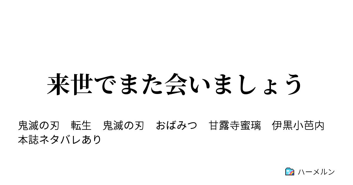 いま しょう 会 また 台湾語で ありがとう