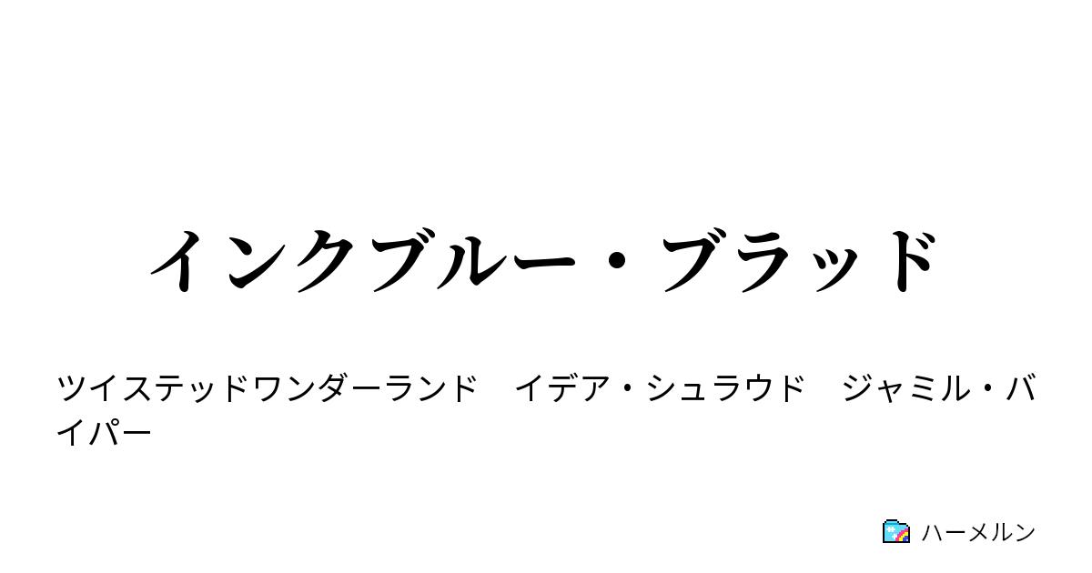 ナイト レイブン カレッジ 寮 分け 診断 テスト